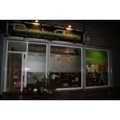 Bambu Grow Shop en Marratxi